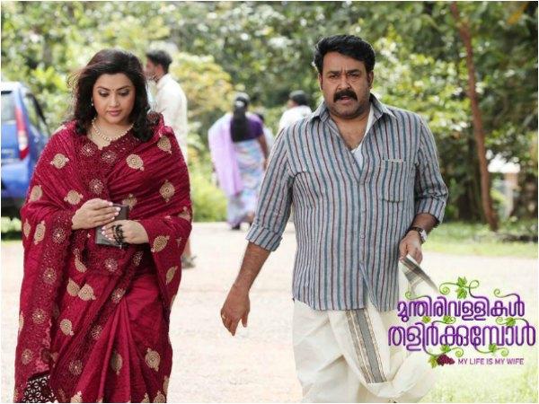 Malayalam actress Meena hot in saree pink