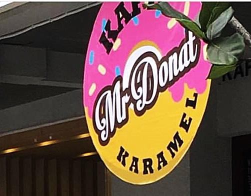 Sinopsis drama Mr Donat Karamel TV3, pelakon dan gambar drama Mr Donat Karamel TV3, Mr Donat Karamel drama adaptasi novel karya Hanny Esandra, Mr Donat Karamel episod akhir – episod 13
