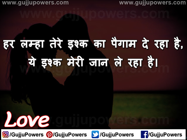 sad shayari status share chat