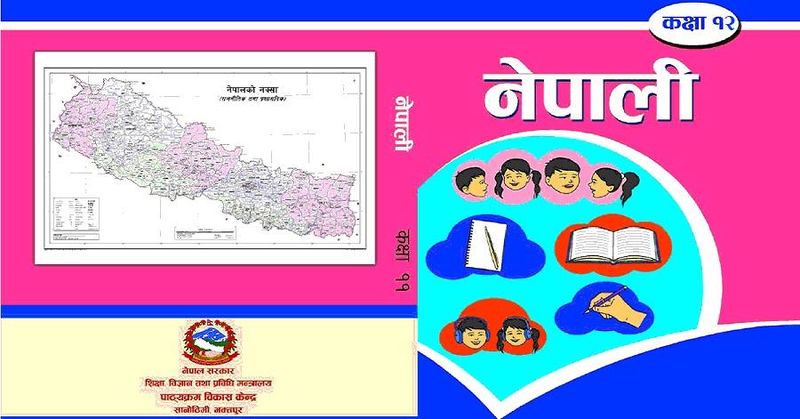 Class 12 Nepali Book PDF