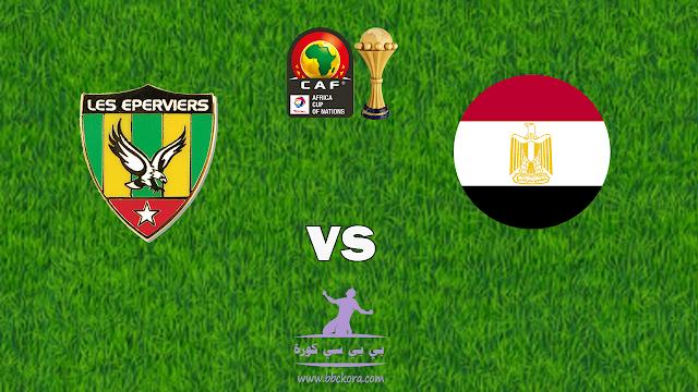 موعد مباراة مصر وتوجو في تصفيات أمم إفريقيا والقنوات الناقلة والتشكيلة
