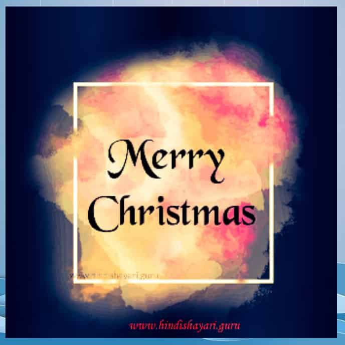 merry Christmas wishes images, merry Christmas wishes with images, images of merry Christmas wishes, merry Christmas wishes images HD, Whatsapp Merry Christmas wishes images download, Merry Christmas greeting card images, merry Christmas wishes images free download.