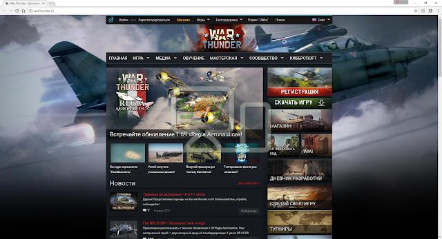 Warthunder.ru pop-ups