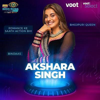 Akshara Singh Bigg Boss ott