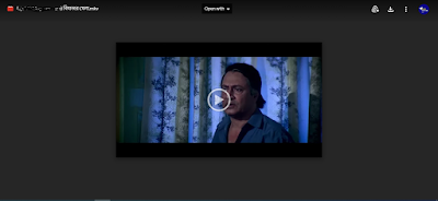 .বিধাতার খেলা. ফুল মুভি । .Bidhatar Khela. Full Hd Movie Watch