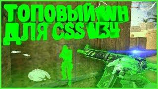 Cкачать Простой wh / вх для css v34 бесплатно