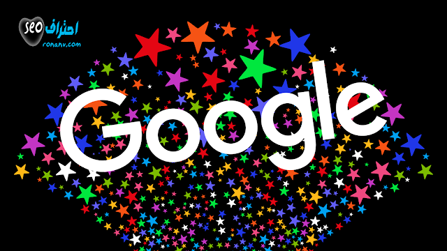 احتلال النتائج الاولى فى جوجل
