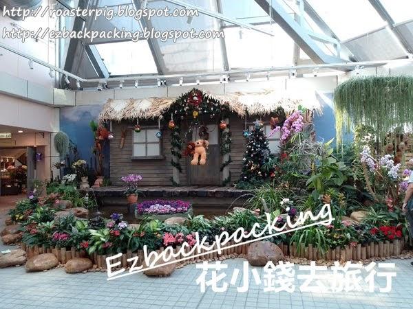 2020香港公園聖誕