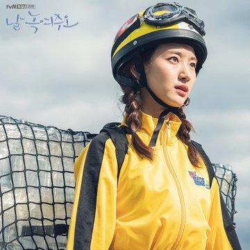 韓劇-請融化我-線上看