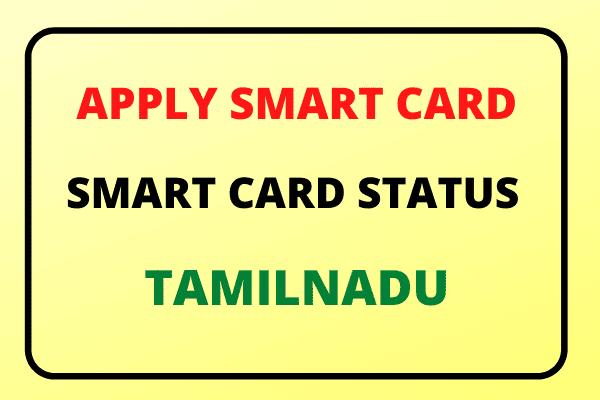TNPDS_Smart_Ration_card_online_application_Correction_Address_change_Print_online