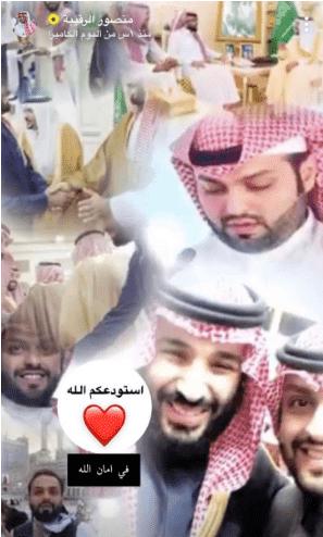 السبب الحقيقي لـ اعتزال منصور الرقيبة السناب شات و السوشيال ميديا