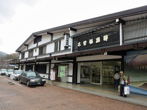 Kiso Fukushima Station, Nagano Prefecture, Japan