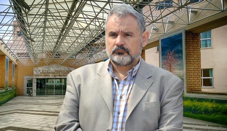 Πανηγυρική αθώωση του πρώην Διοικητή του Νοσοκομείου Έβρου Δημήτρη Αδαμίδη