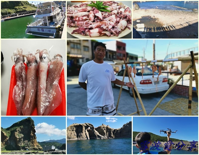 來長潭里漁港釣魚   與斜槓漁夫共遊海上生態   讓你與海洋很近