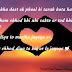 Happy Friendship Day Shayari, Best Friendship Quotes - Mad Best Shayari