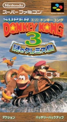 Donkey Kong Super Nintendo