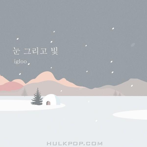 igloo – Snow, Eyes and Light – Single