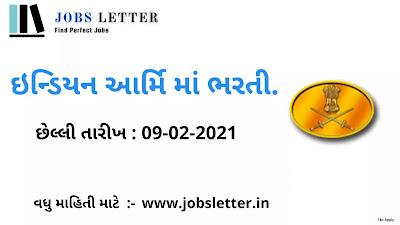 indian army jobs , indian army recruitment , indian army bharati , indian army job 2021 , government jobs , bharati , army naukari , naukari , sarkari