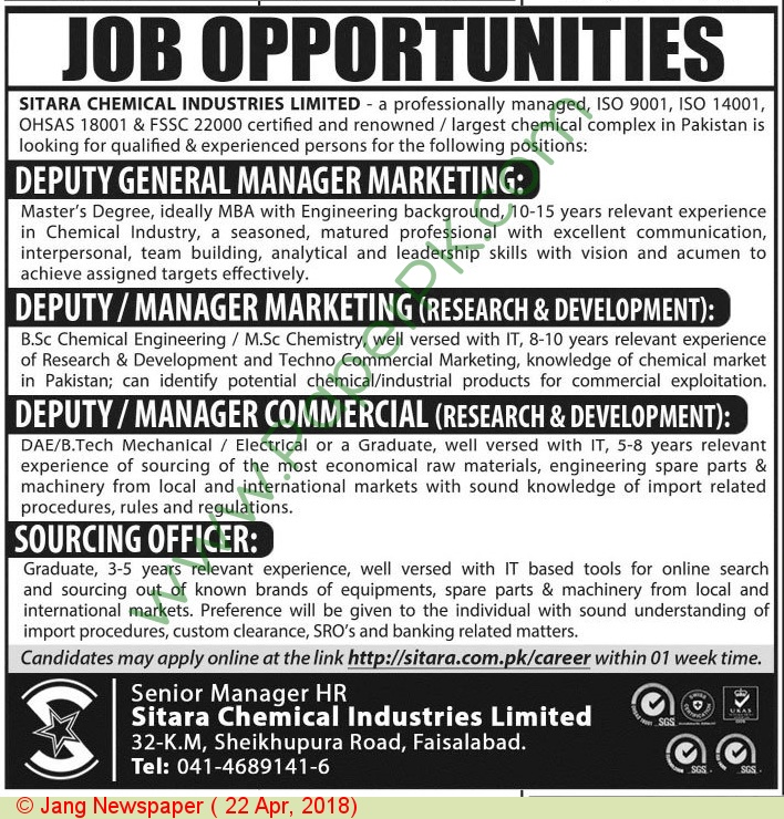 Imparting Knowledge: Government Jobs in Pakistan