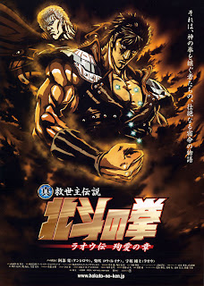 Fist of the North Star: Legend of Raoh: Death for Love ฤทธิ์หมัดดาวเหนือ ภาคตำนานราโอ บทพลีชีพเพื่อรัก (2006)