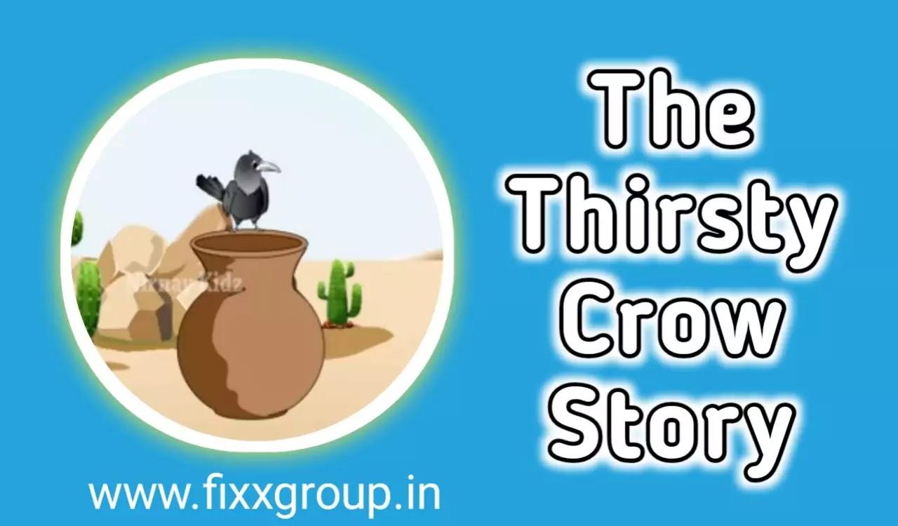 प्यासा कौवा | The Thirsty Crow Story In Hindi