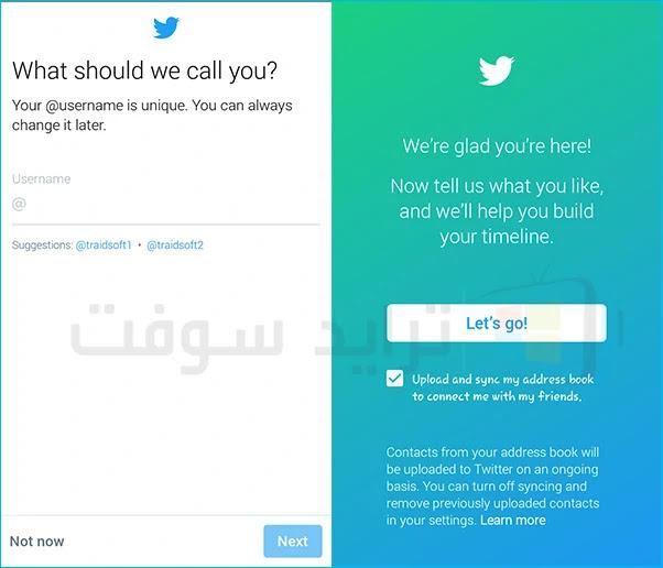 طريقة عمل حساب تويتر 2 اصدار جديد