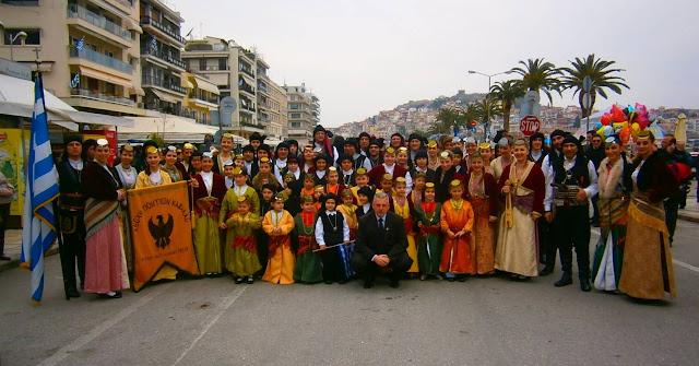 Την ετήσια γενική συνέλευση της, πραγματοποιεί η Λέσχη Ποντίων Ν. Καβάλας
