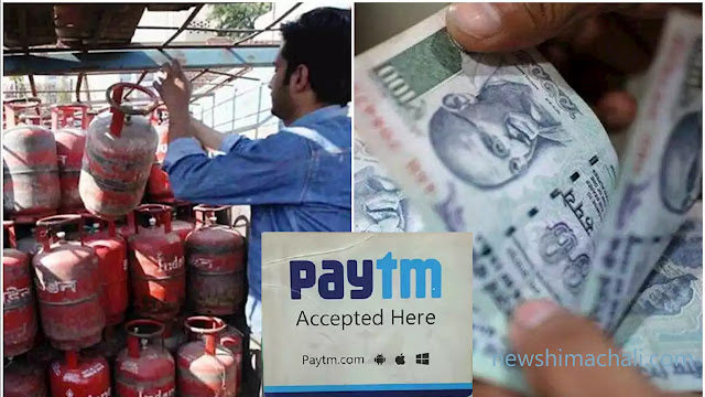 Cashback of 500 rupees is available on booking LPG gas cylinder from Paytm, book today