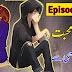 Nafrat Mohabbat Sirf tumhe se | Amara Mughal K Novels |  EpiSode 30