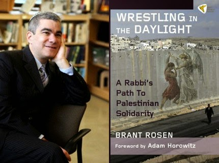 Rabbi Brant Rosen on Israel and Palestine
