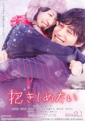 dakishimetai-i-just-wanna-hug-you