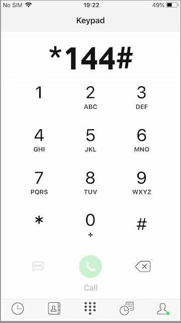 كيف اعرف رقمي زين السعودية Zain