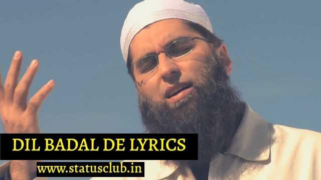 dil-badal-de-lyrics