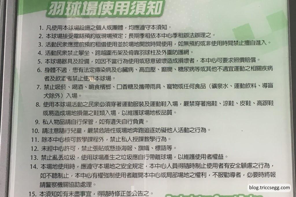 永華運動中心(38).jpg
