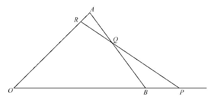 CIE Vector (Additional Mathematics -2018)