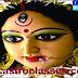 अथ श्री देव्याः कवचम् ।। Ath Shri Devi Kavacham.