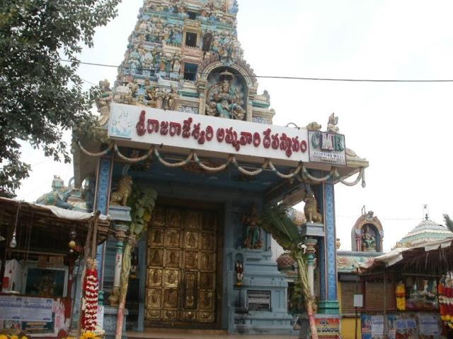 rajarajeswari temple nellore