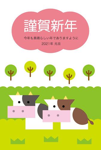 並んで座る牛のフラットデザイン年賀状(丑年)