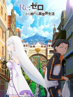Assistir Re:Zero kara Hajimeru Isekai Seikatsu: Shin Henshuu-ban Online