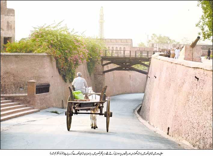 Essay ek yadgar safar in urdu