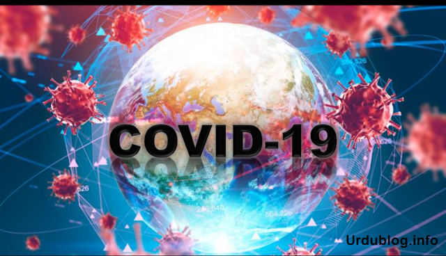 Gulf countries and South Korea Update Covid-19 cases