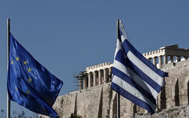 Το μέλλον της Ελλάδας