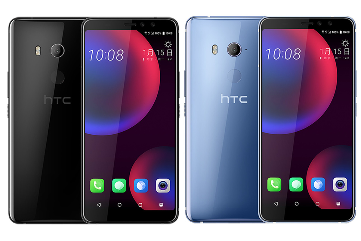 Meet HTC U11 EYEs: the latest HTC phone with dual front camera and face recognition