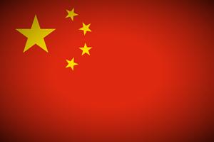 Lagu Kebangsaan Negara Republik Rakyat Tiongkok