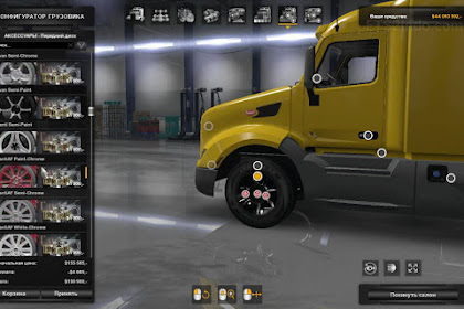 Super Sport Wheels Pack v2.0 ETS2 1.35