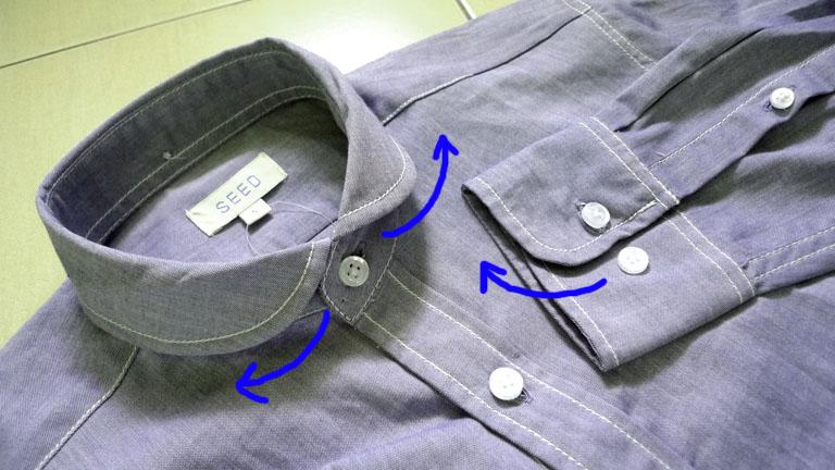 5marts: SEED Oxford Shirt