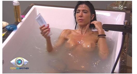 Big Brother Germany Contestants $tr!p Completely N@k£d for R@unchy Sh0wer Scenes (Download Video+Photos)