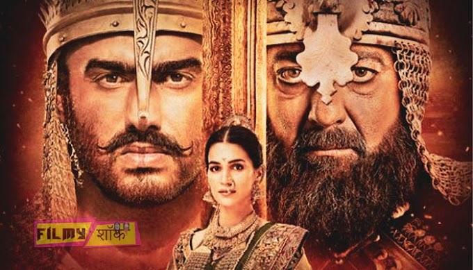 Panipat Full HD Movie Download 2019 - Tamilrockers, Downloadhub And 9xmovies