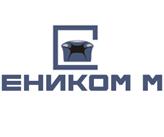 ЕНИКОМ- М Топ Промоции, намаления, специални оферти каталози и брошури