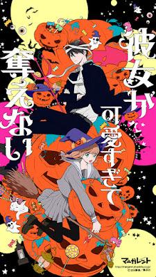 Kanojo ga Kawaisugite Ubaenai de Mutsumi Yoshida